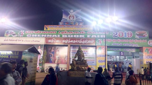 Chennai Book Fair 2021